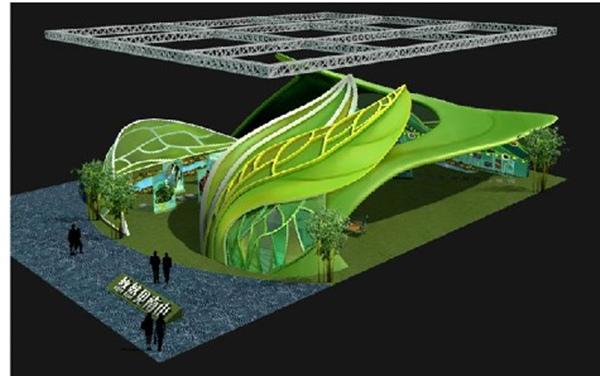 第十届中国(上海)国际化工技术装备展览会